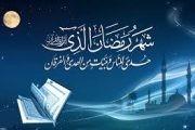 توصیه های پزشکی و تغذیه ای در ماه رمضان