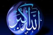 مناجات حاج منصور