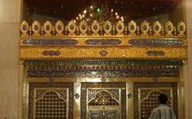 شیخ مفید(ره)