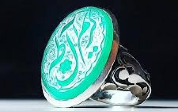 فضائل و مناقب امام حسن مجتبی(ع)