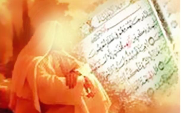 مسیحیت از دیدگاه قرآن و اسلام