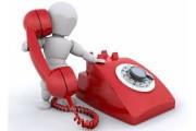 شماره تماس: 0217711117، 09127601784 و رایانامه: Shpardis.ir@gmail.com