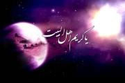 امام حسن مجتبی علیهالسلام