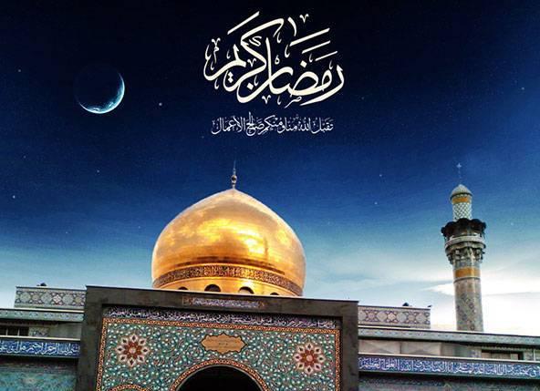 ماه رمضان میدان مسابقه مؤمنان است